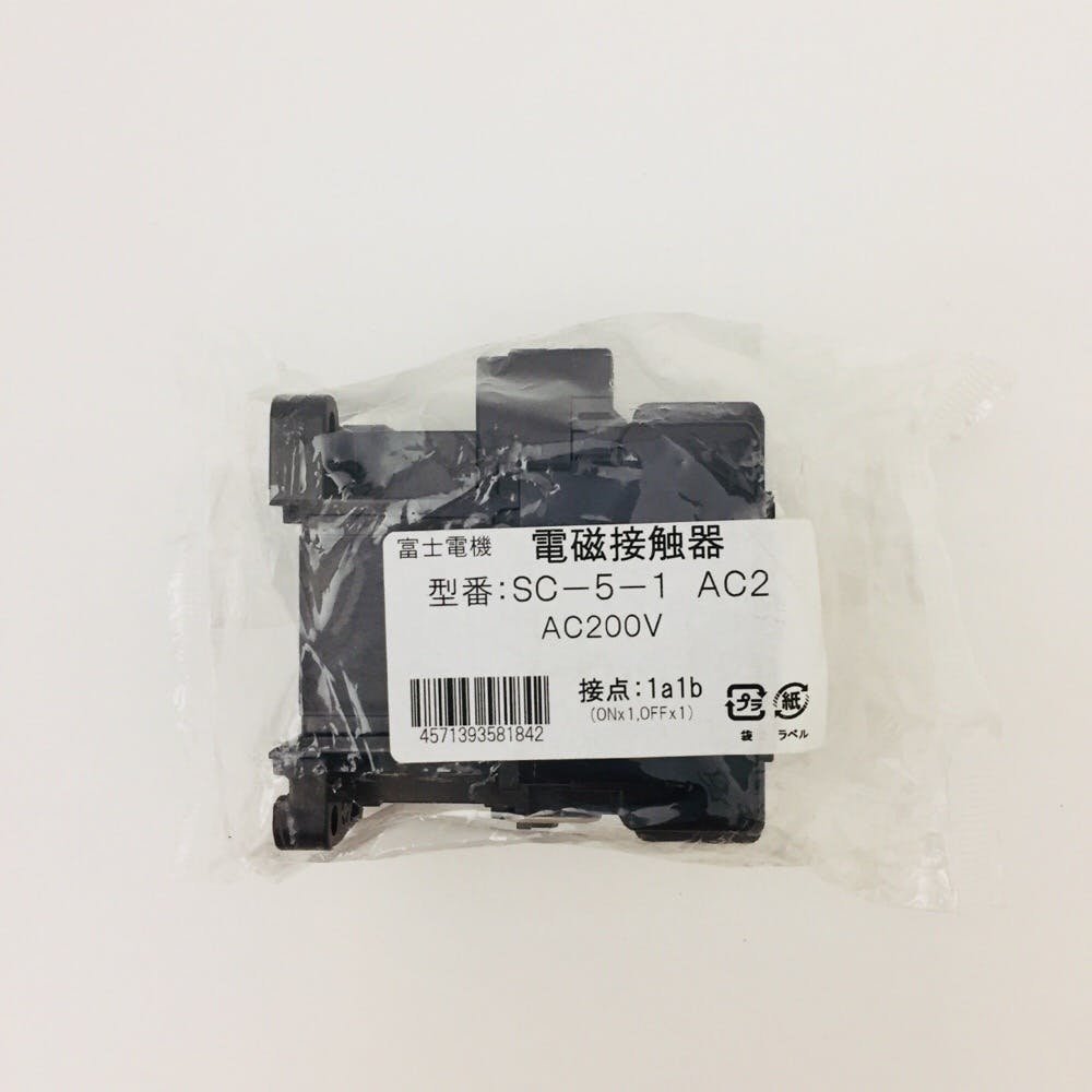 電磁接触機AC200V SC-5-1AC21a1b, , product