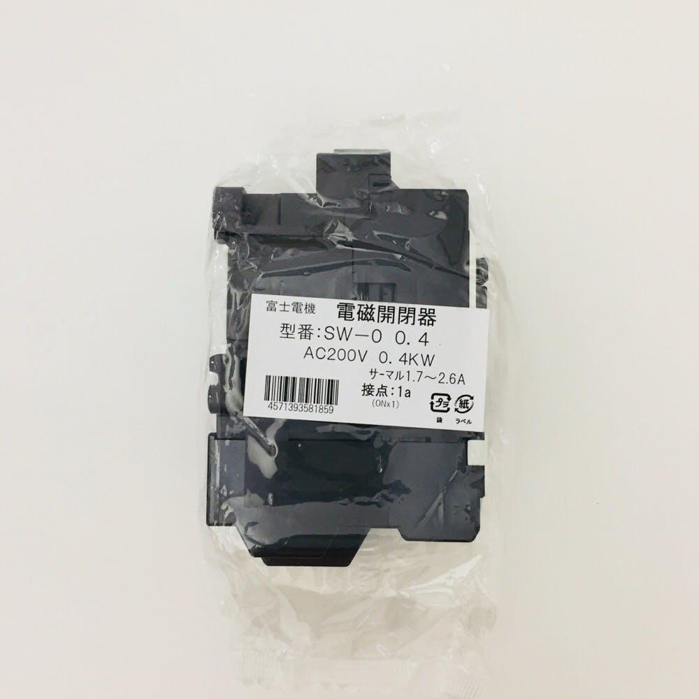 電磁開閉器AC200V SW-0 0.4KW 1a, , product