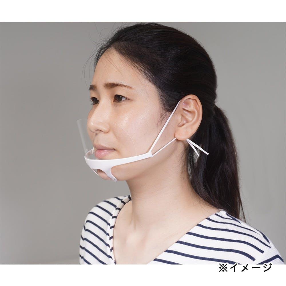 【数量限定】マウスシールド, , product