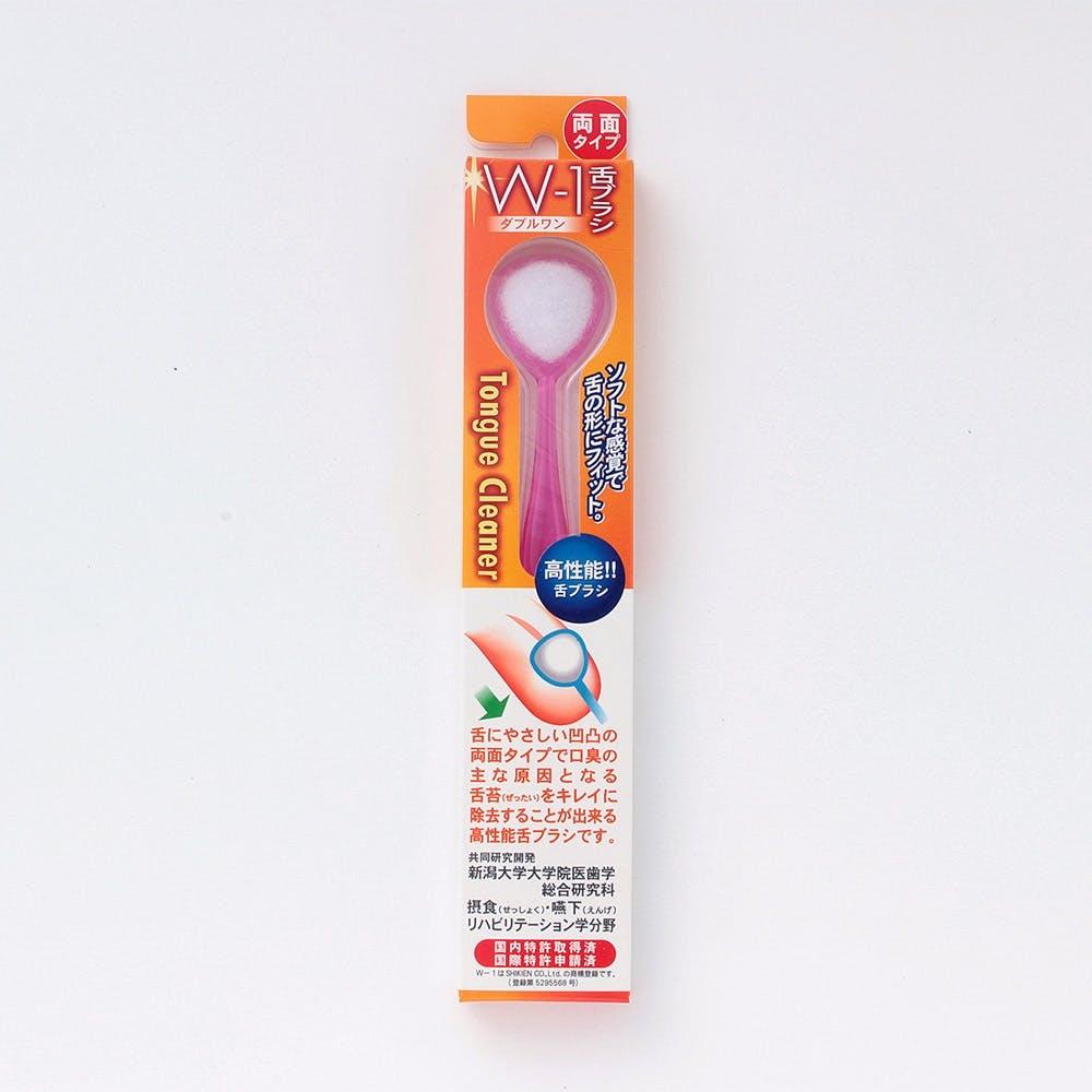 舌ブラシ W-1 ピンク, , product