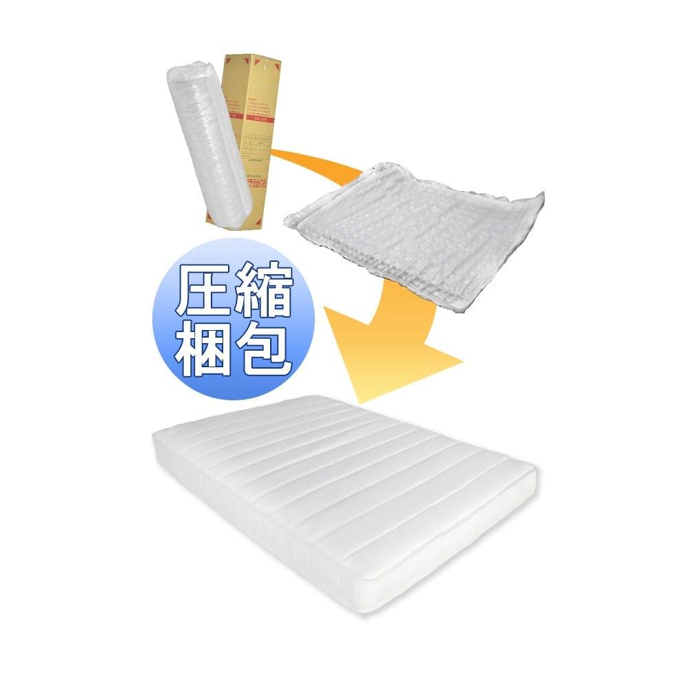 棚 照明 コンセント 引出付ベッド ボンネルコイルマットレス付 ダブル ブラック A321-25-D 16324D【別送品】, , product