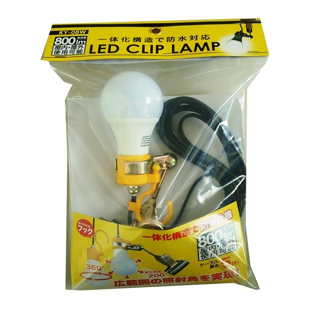 富士倉LEDクリップランプ 8W, , product