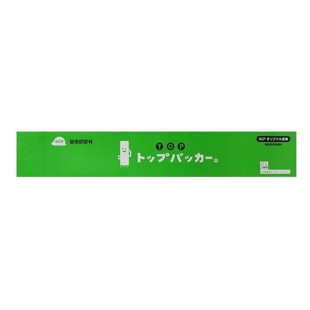 【店舗限定】トップバッカー100 SCFA-1005 100本, , product