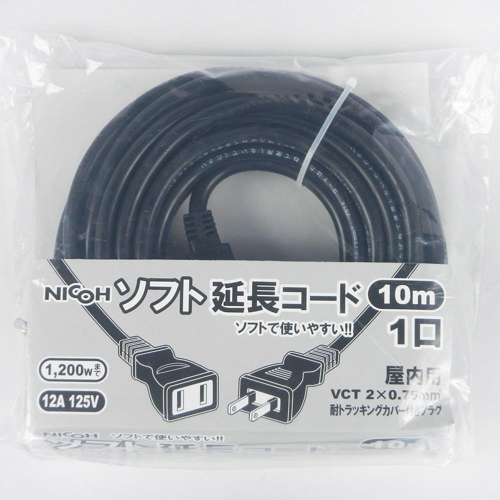 12Aソフト延長コード 10m ブラック, , product
