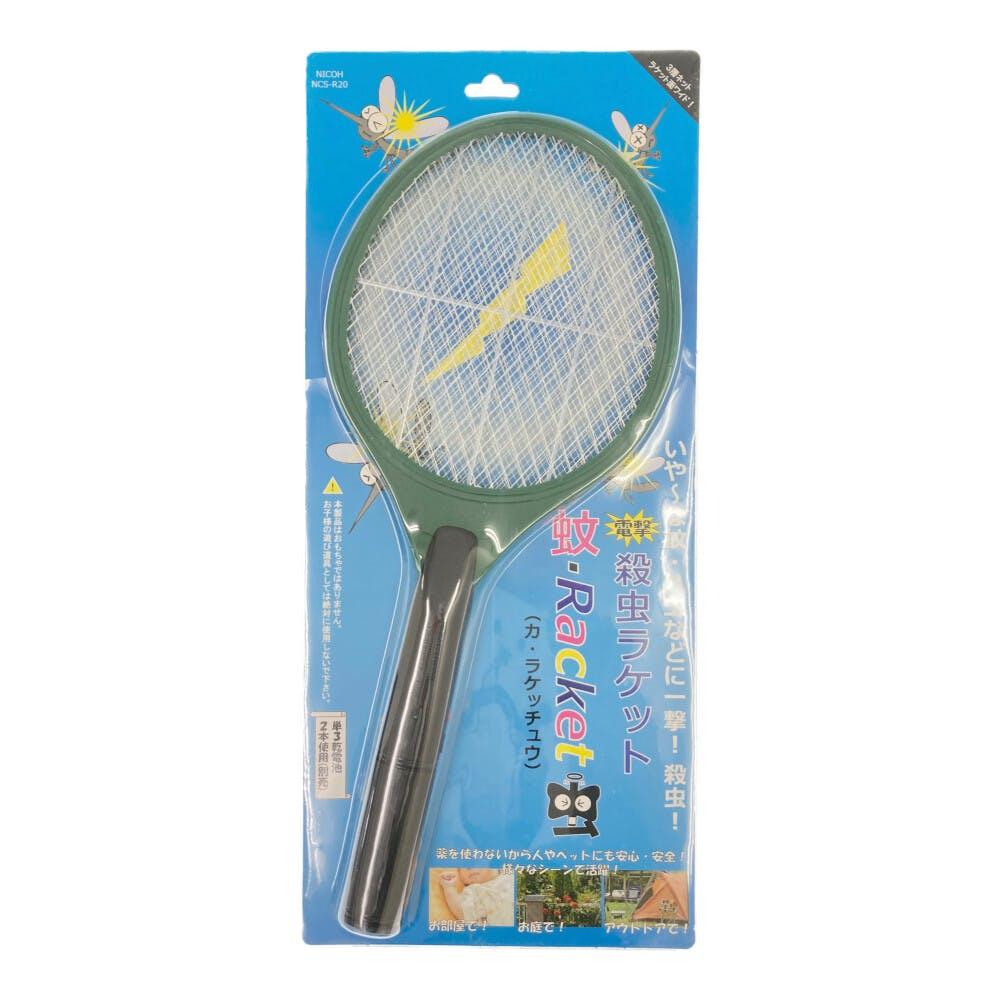 電撃殺虫ラケット カラケッチュウ NCS-R20, , product