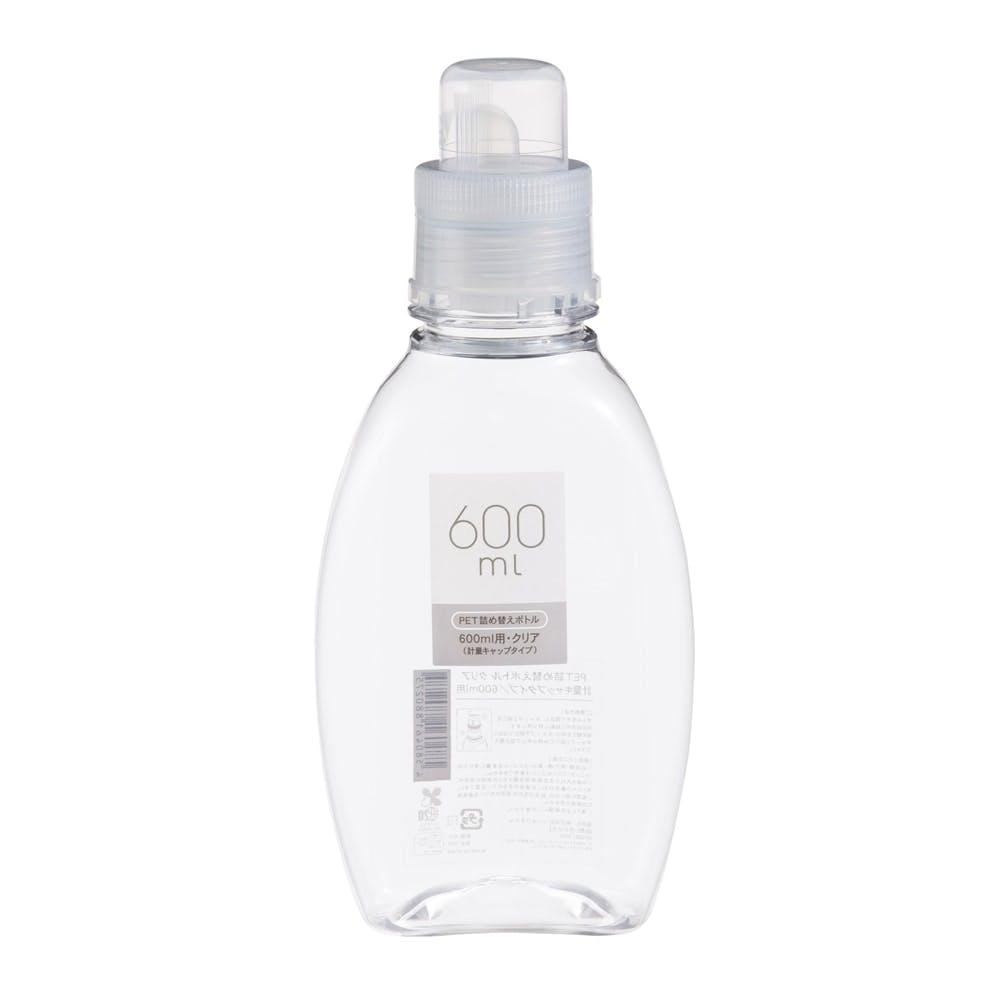 PET詰め替えボトル 計量キャップタイプ 600ml クリア 1, , product