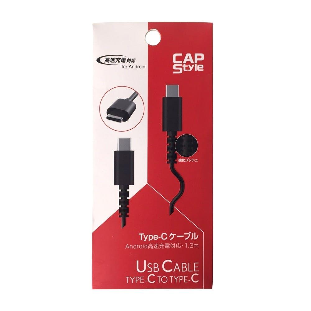 CAPスタイル CAPS SC-03 Type-Cケーブル 1.2m, , product