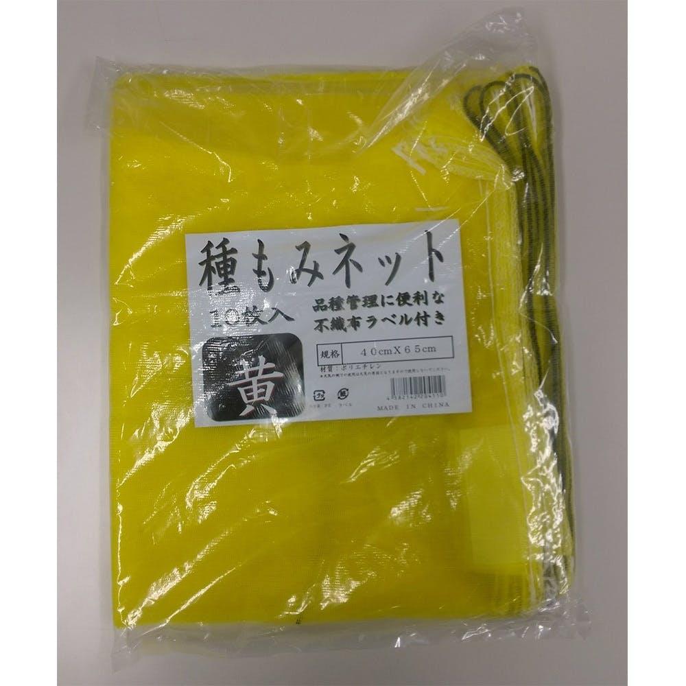 【店舗限定】 種もみネット 黄 10P 不織布ラベル付, , product