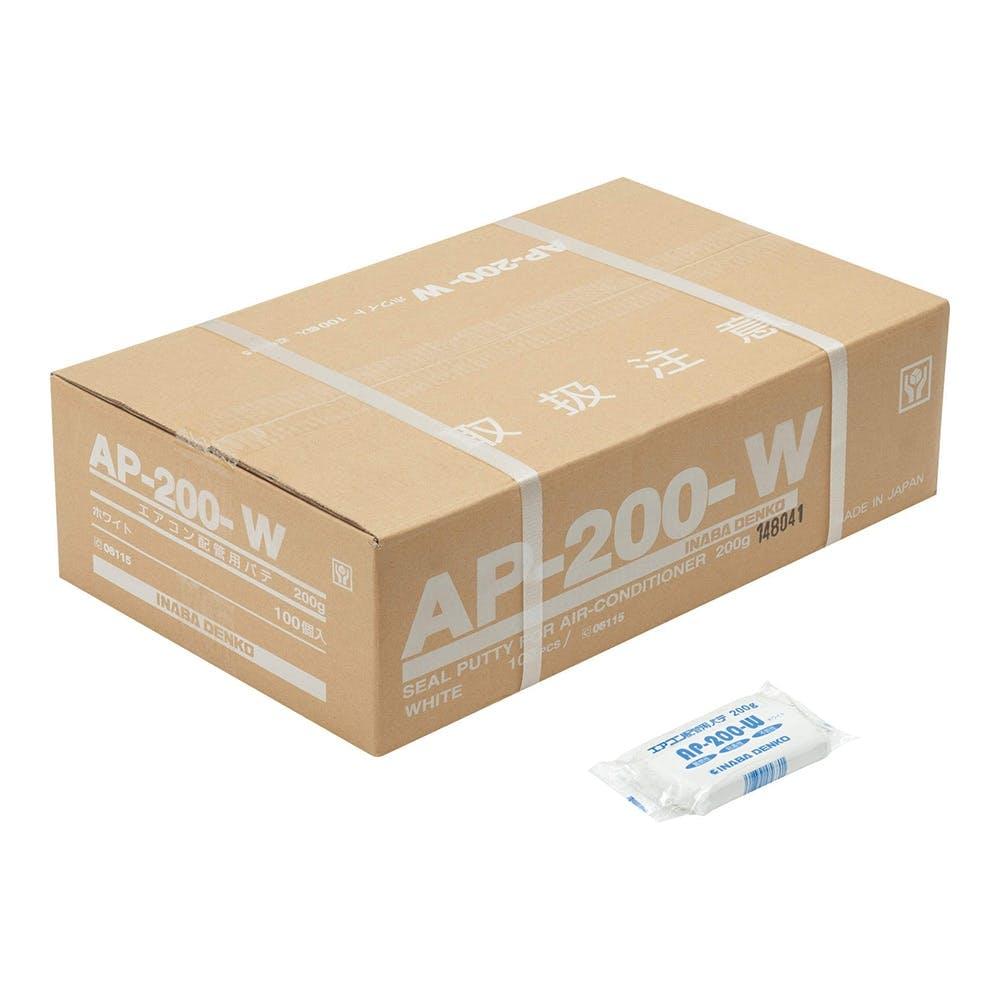 因幡電工 エアコン用シールパテ200g ホワイト色 100個入 AP-200-W 100【別送品】, , product
