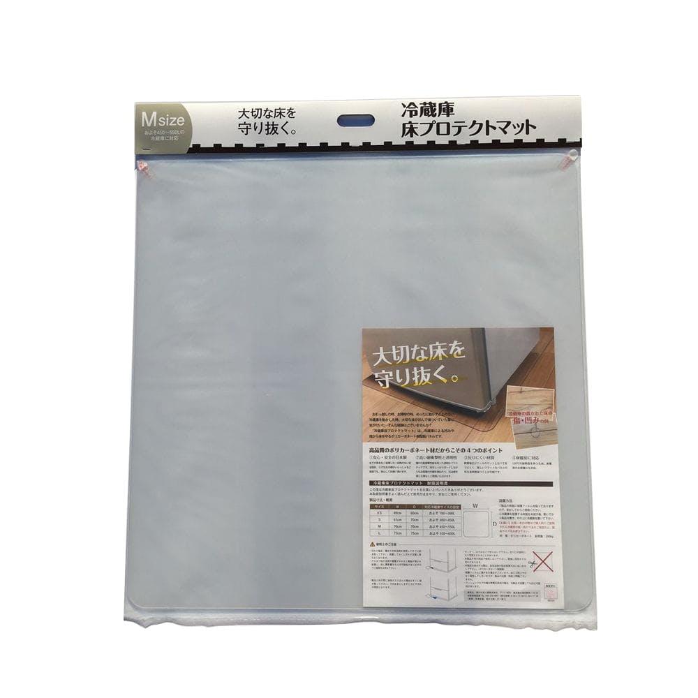 【店舗限定】緑川化成工業 冷蔵庫 床プロテクトマット MK003M, , product