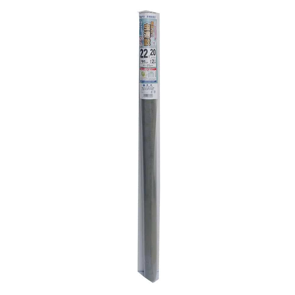 網戸張り替えネット 網戸から虫退散 22×20メッシュ 2mグレー, , product