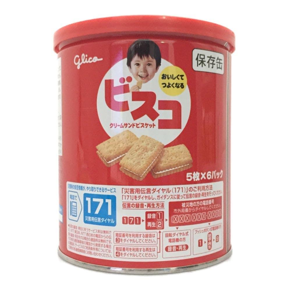 ビスコ 保存缶, , product