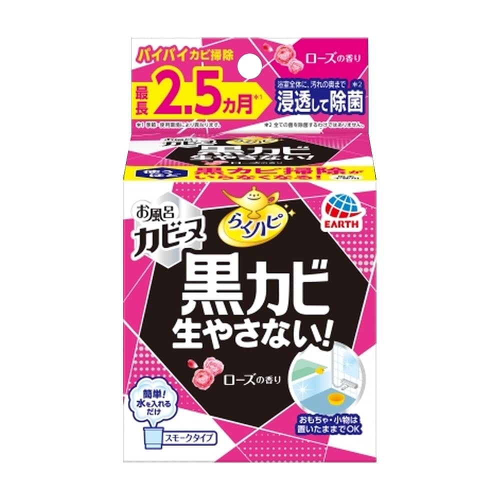 アース製薬 らくハピ お風呂カビーヌ ローズの香り, , product