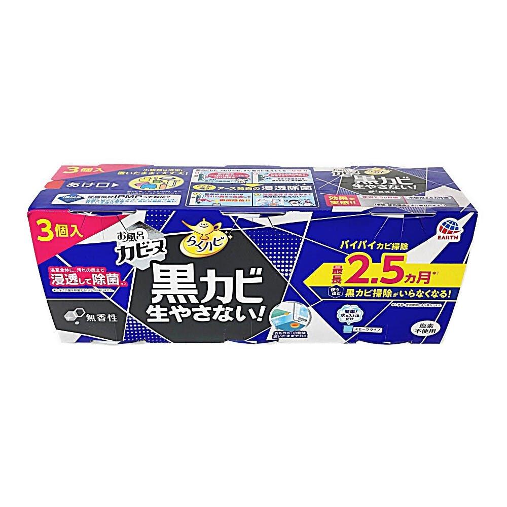アース製薬 らくハピ お風呂カビーヌ 無香性 3個パック, , product