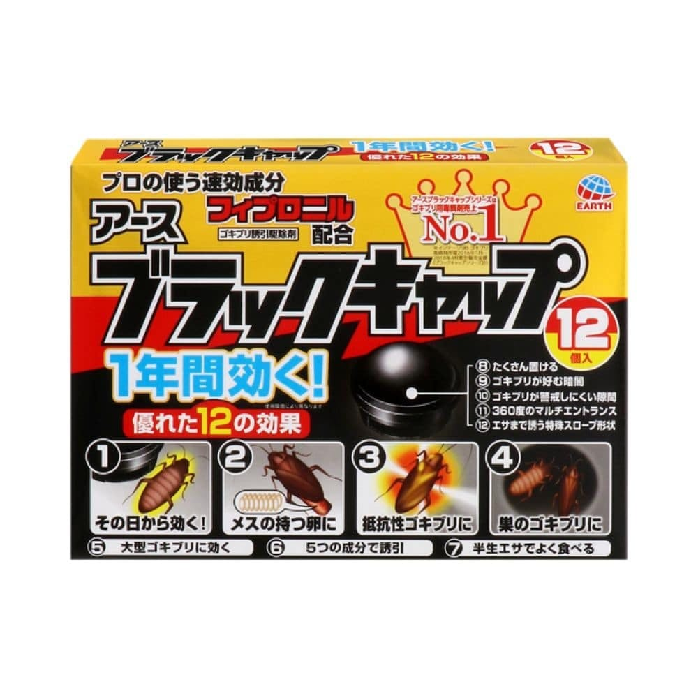 アース製薬 ブラックキャップ 12個, , product
