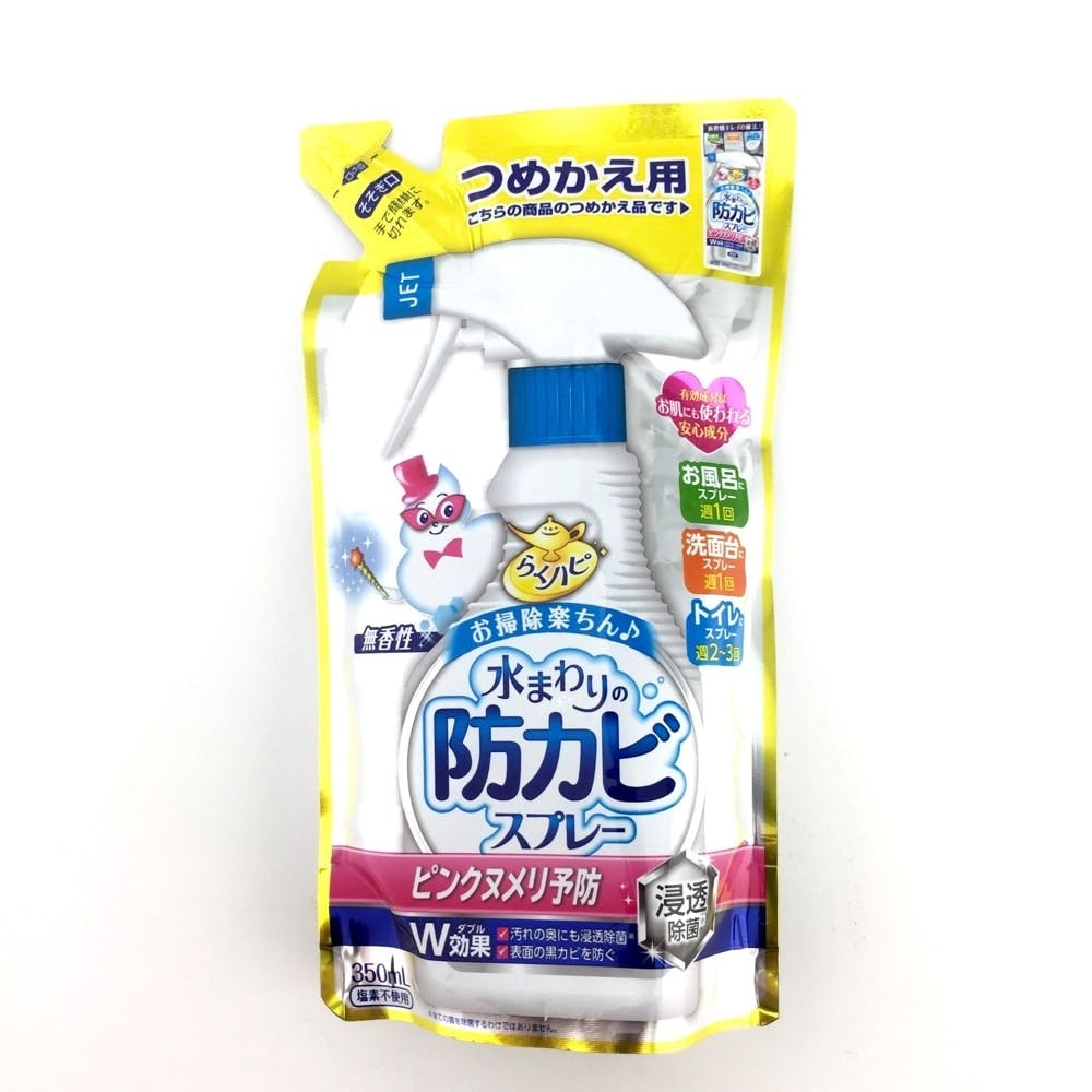 アース製薬 らくハピ 水まわりの防カビスプレー ピンクヌメリ予防 無香性 詰替 350ml, , product