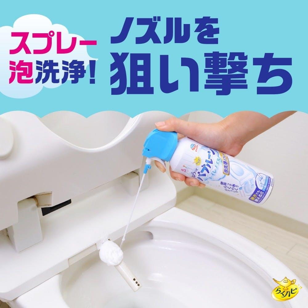 アース らくハピ ねらってバブルーン トイレノズル 200ml, , product