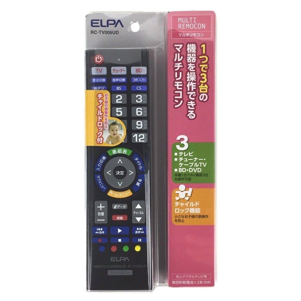 朝日電器 ELPA マルチリモコン RC-TV006UD, , product