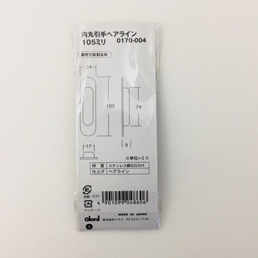 内丸引手 105mm ヘアライン 336, , product