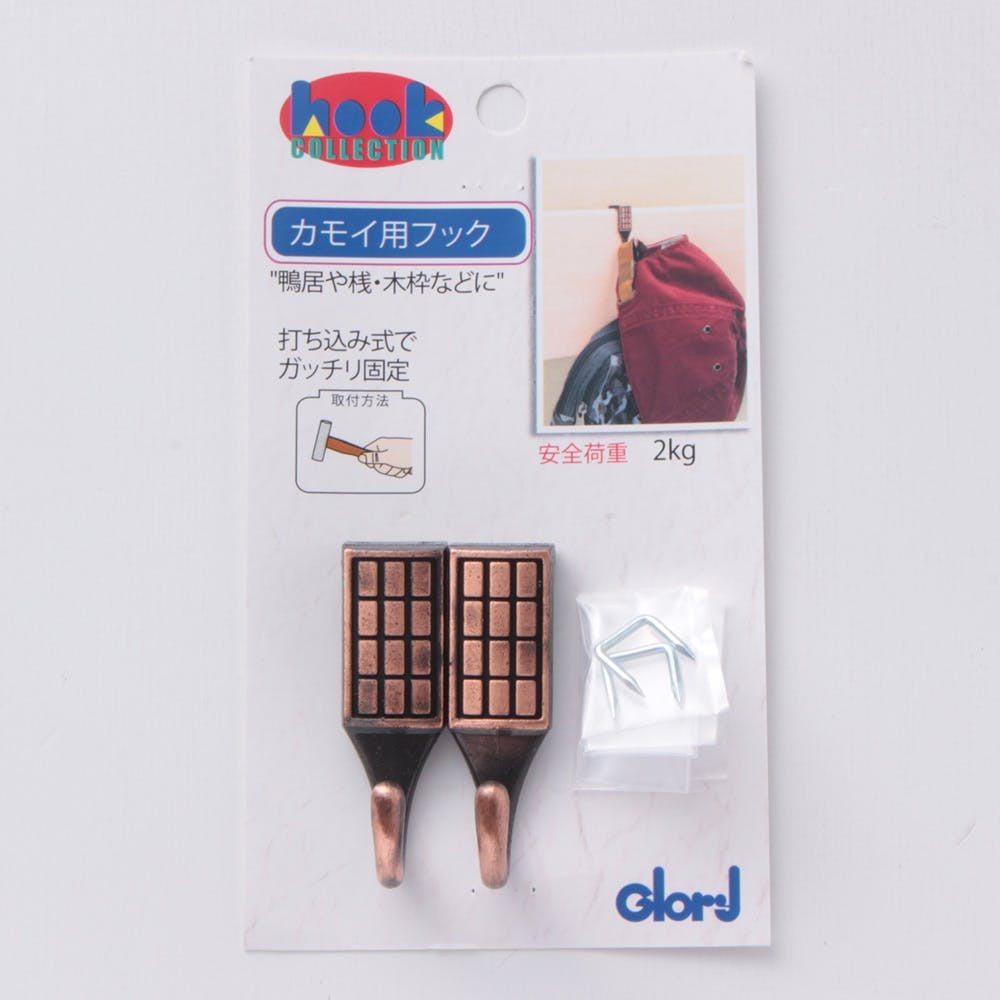 4-28 カモイ用フック ドウブロンズ, , product
