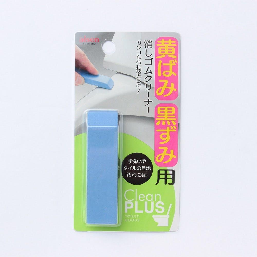 TM101トイレ用消しゴムクリーナー, , product