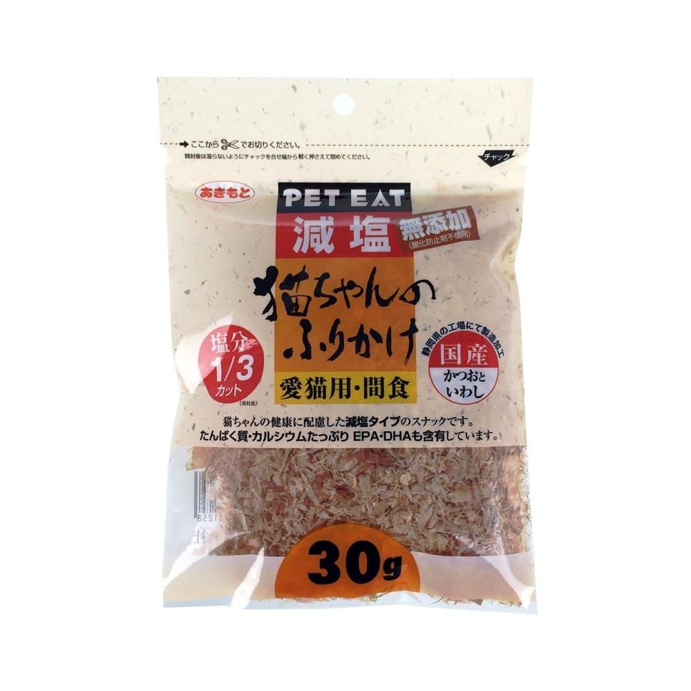減塩猫ちゃんのふりかけ 30g, , product
