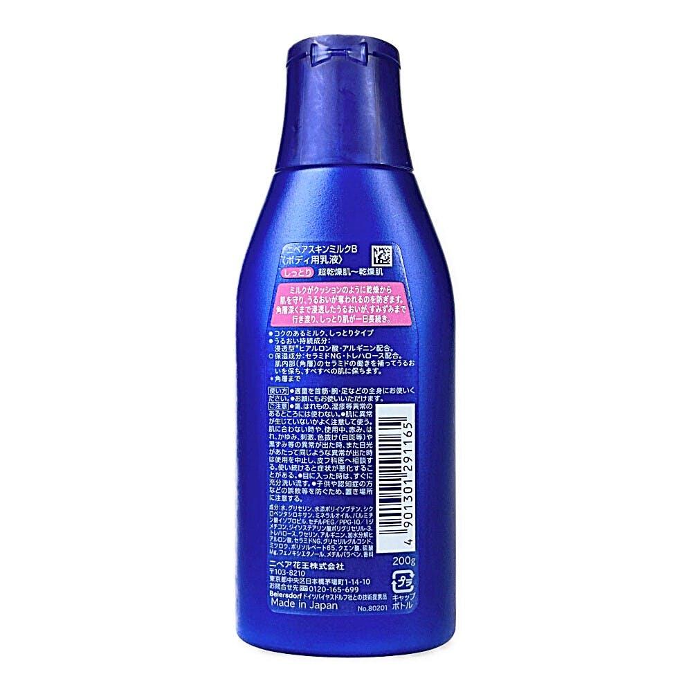 花王 ニベア スキンミルク しっとり 200g, , product