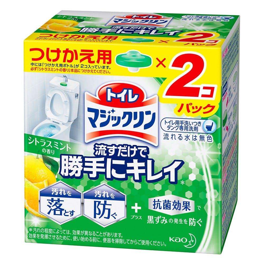 花王 トイレマジックリン 流すだけで勝手にキレイ シトラスミント つけかえ用 2個パック, , product