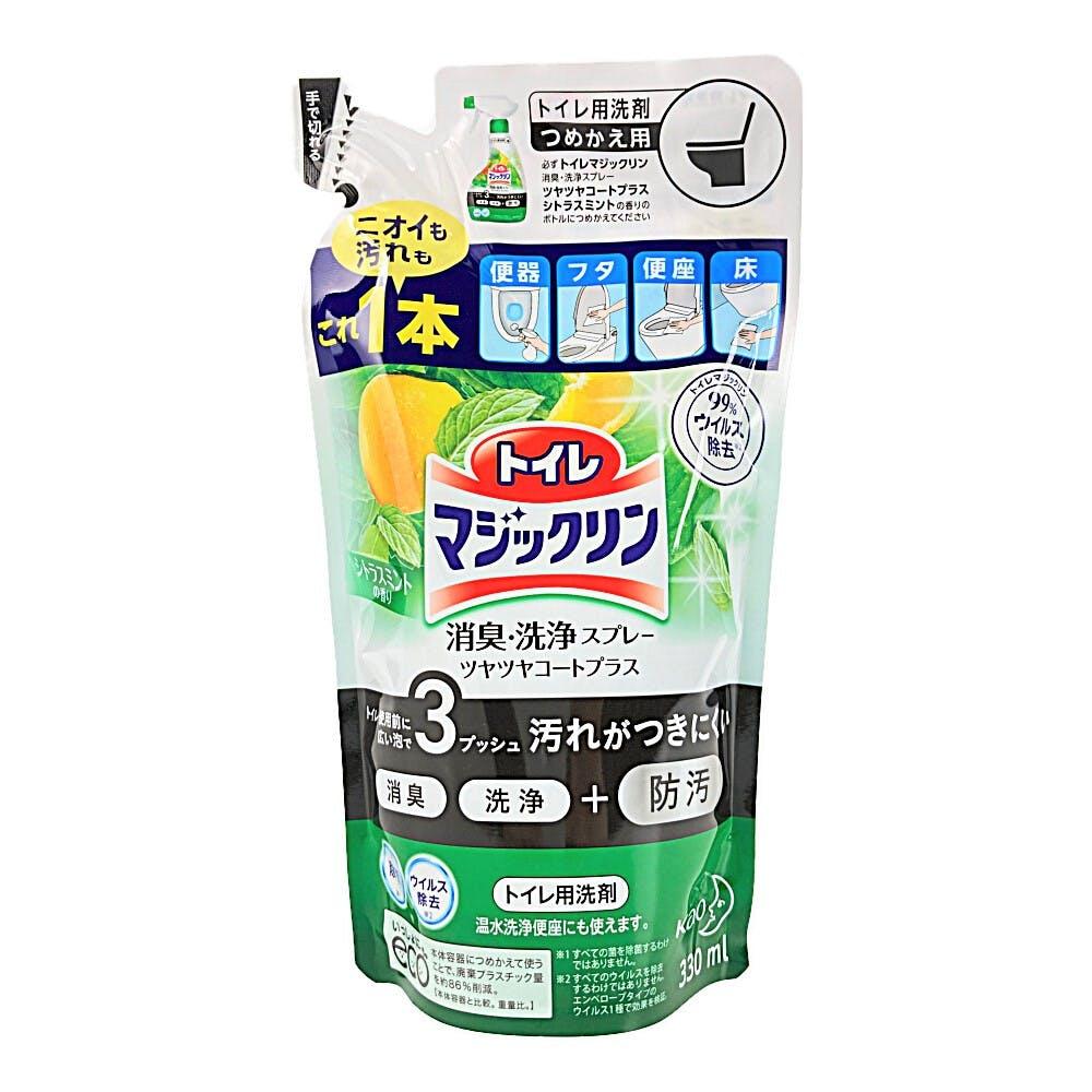 花王 トイレマジックリン 消臭・洗浄スプレー ツヤツヤコートプラス シトラスミントの香り 詰替 330ml, , product