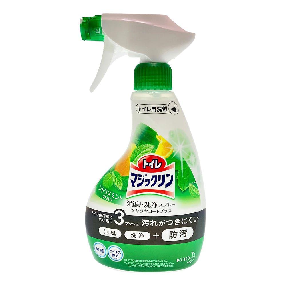 花王 トイレマジックリン 消臭・洗浄スプレー ツヤツヤコートプラス シトラスミントの香り 本体 380ml, , product