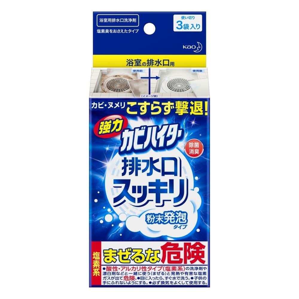 花王 強力カビハイター 排水口スッキリ 40g×3袋, , product