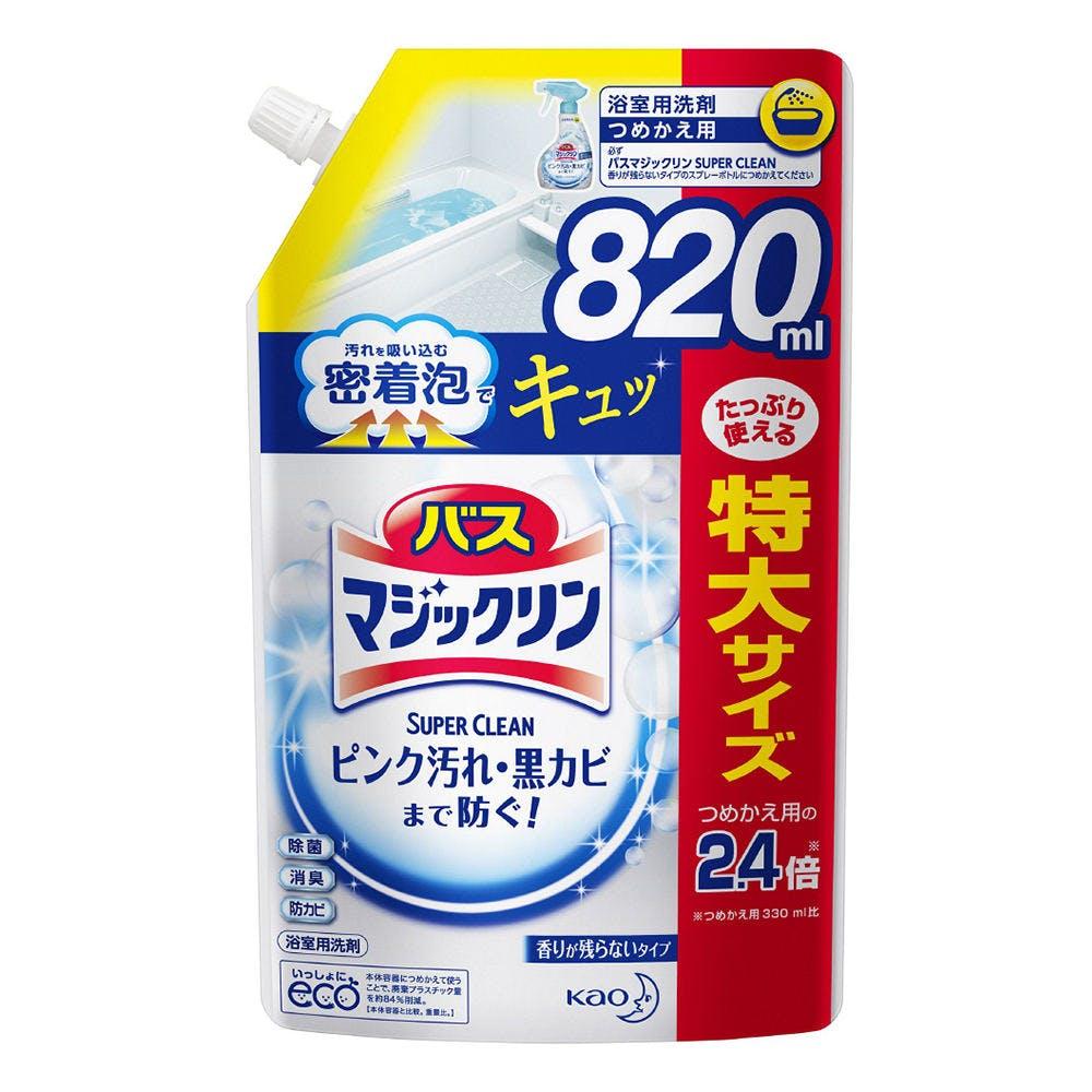 花王 バスマジックリン 泡立ちスプレー SUPER CLEAN 香りが残らないタイプ 詰替 820ml, , product