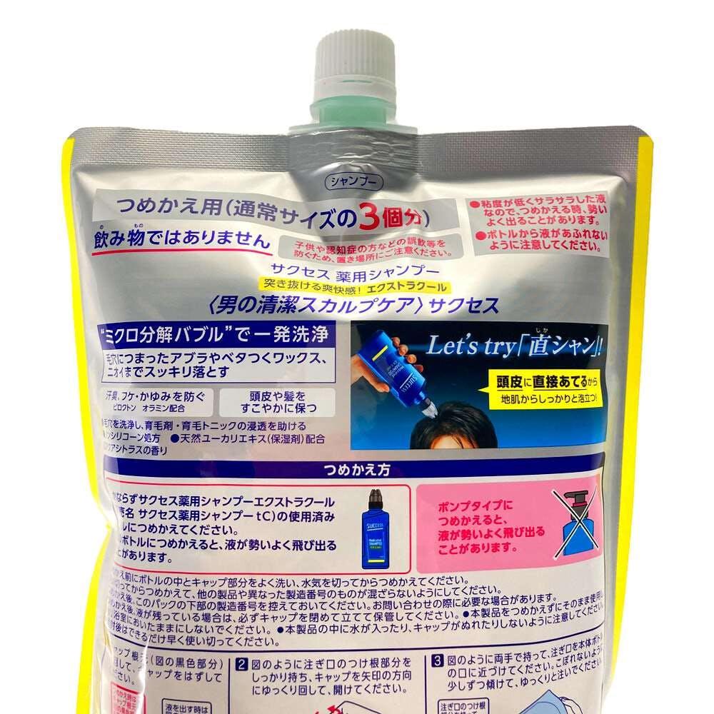 花王 サクセス 薬用シャンプー エクストラクール 詰替 大容量 960ml, , product