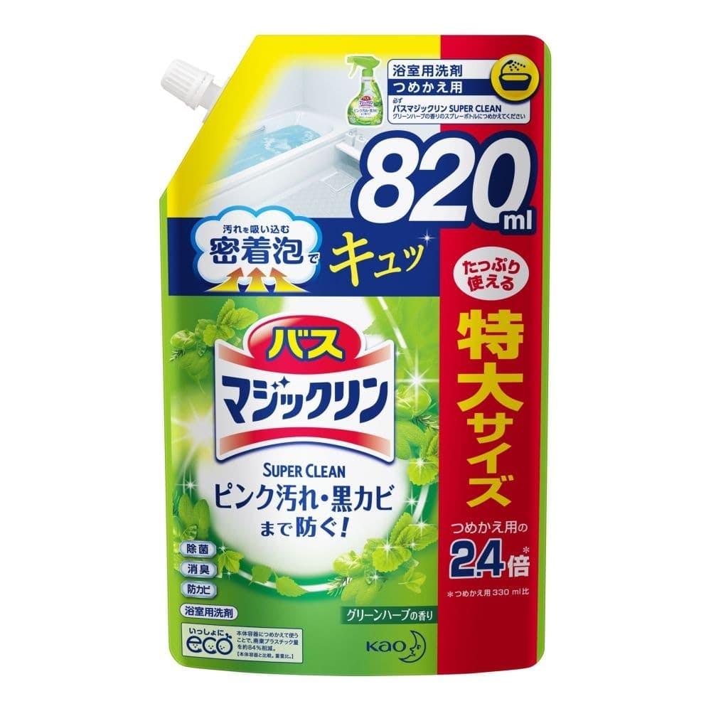 花王 バスマジックリン 泡立ちスプレー SUPER CLEAN グリーンハーブの香り 詰替 820ml, , product