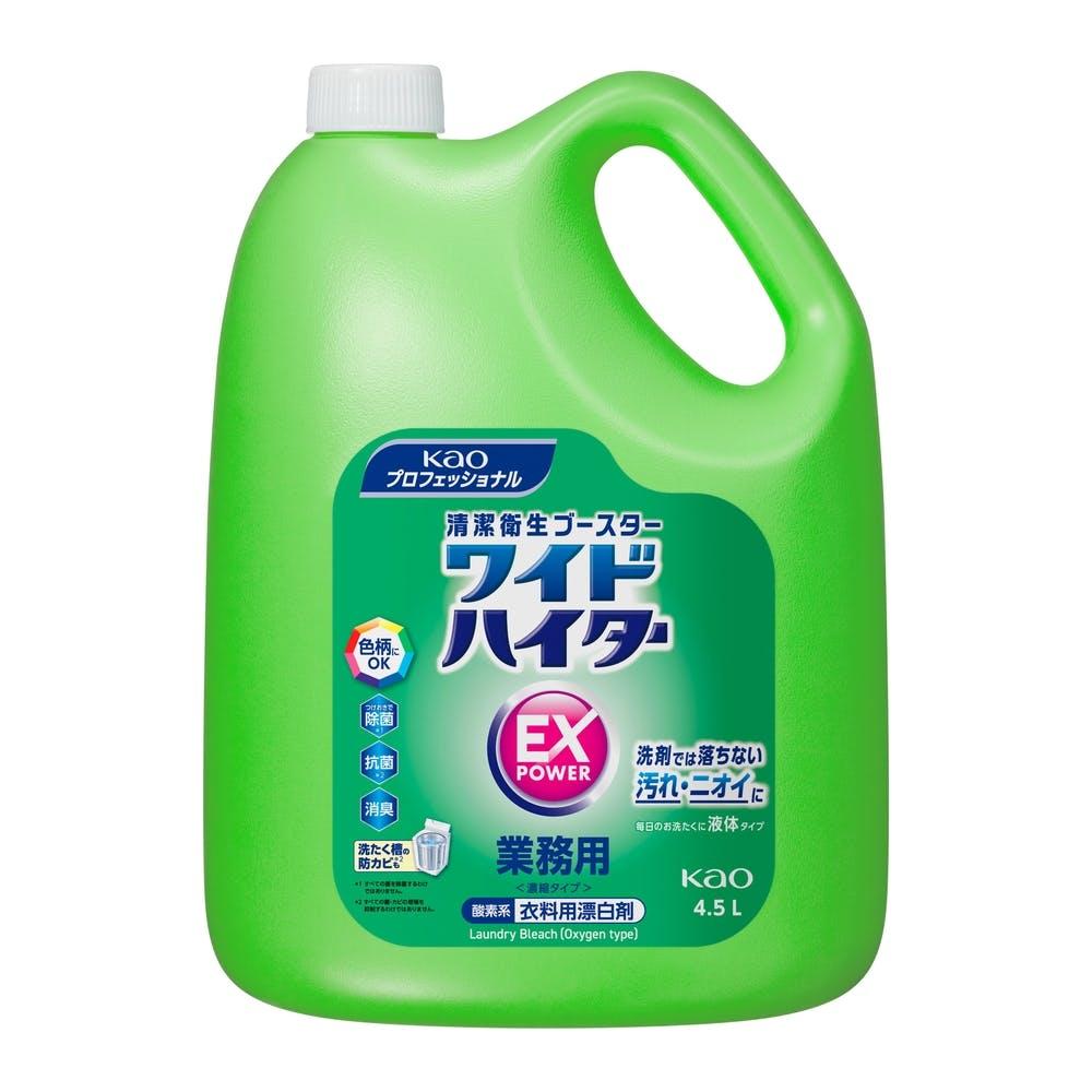 花王 ワイドハイターEXパワー 業務用 4.5L, , product
