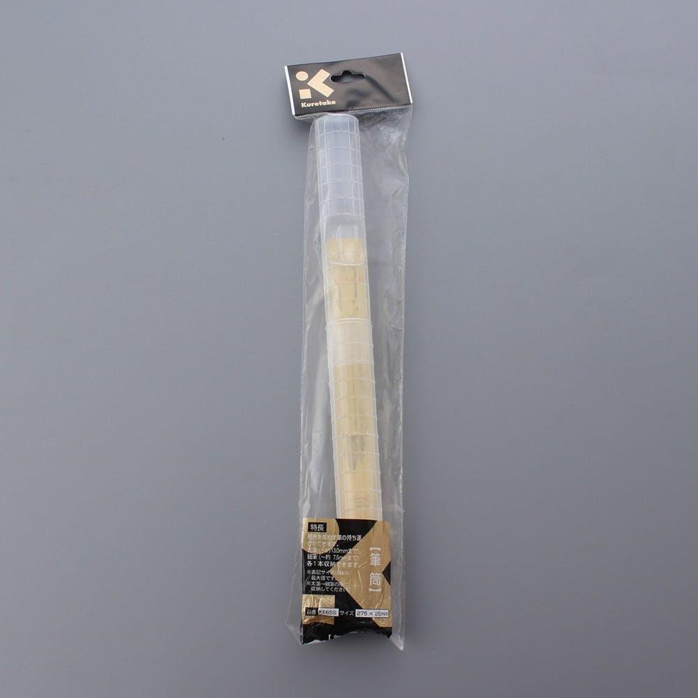 呉竹 筆筒, , product