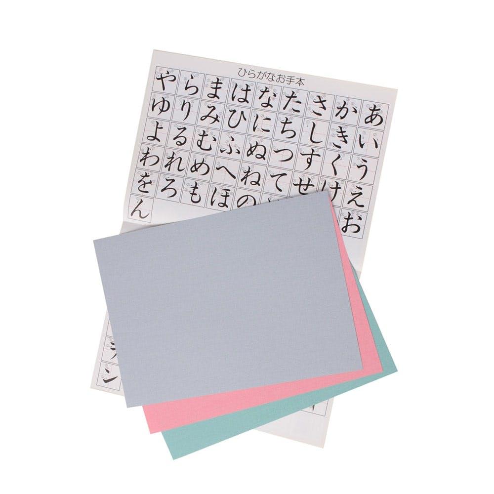 水でお習字半紙, , product