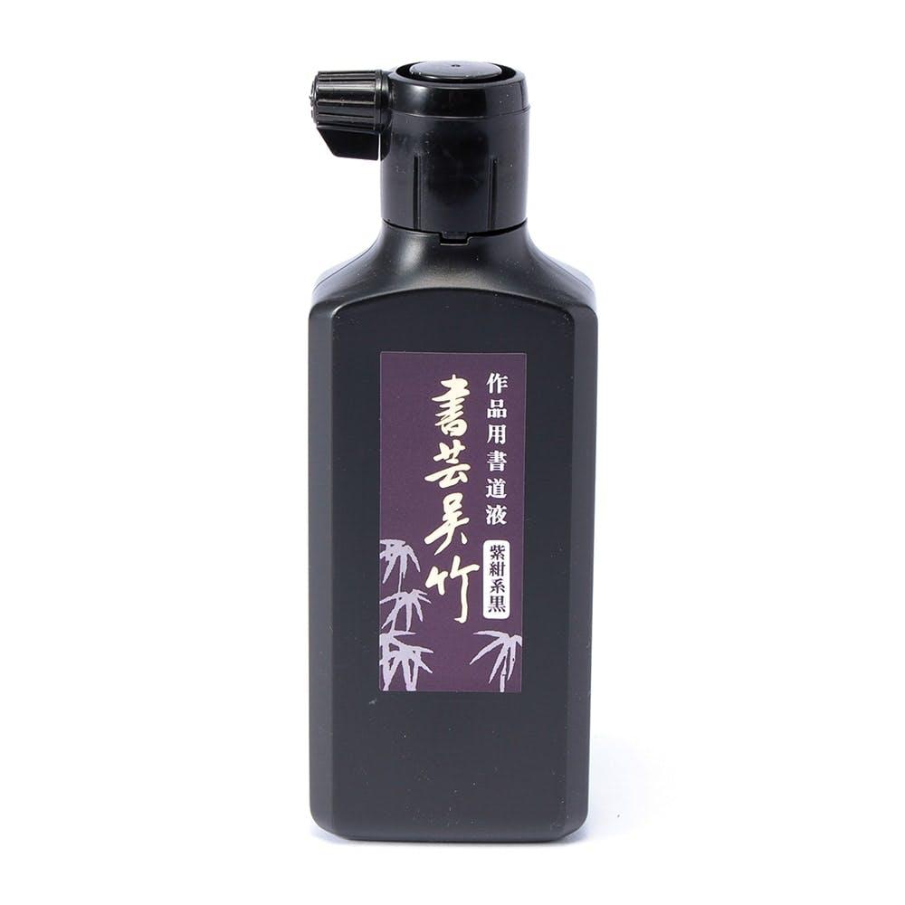 呉竹 書芸呉竹 180ML, , product