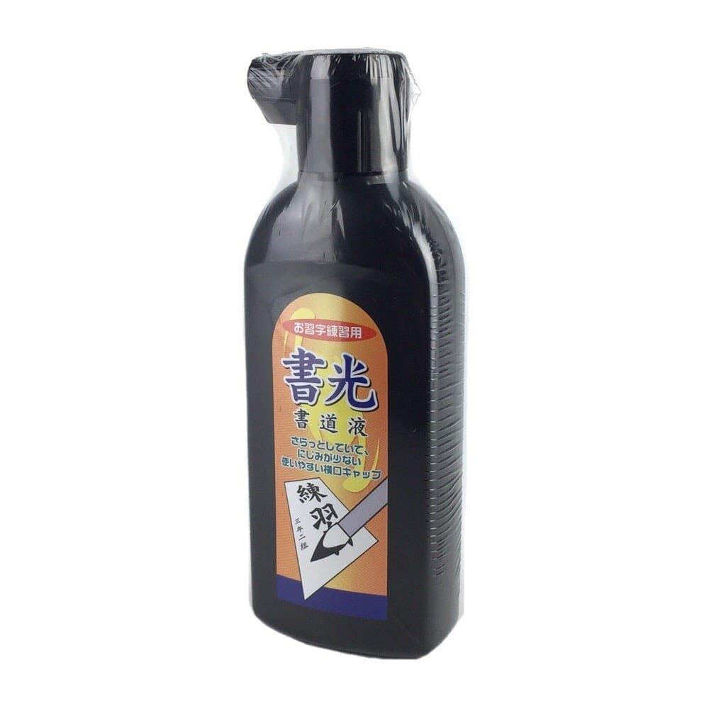 呉竹 書光 書道液 180ml, , product