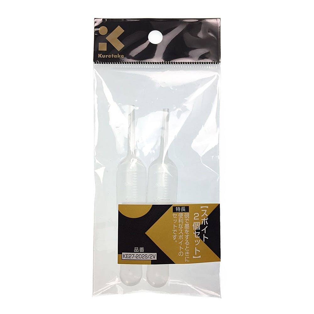 呉竹 スポイト2個セット, , product