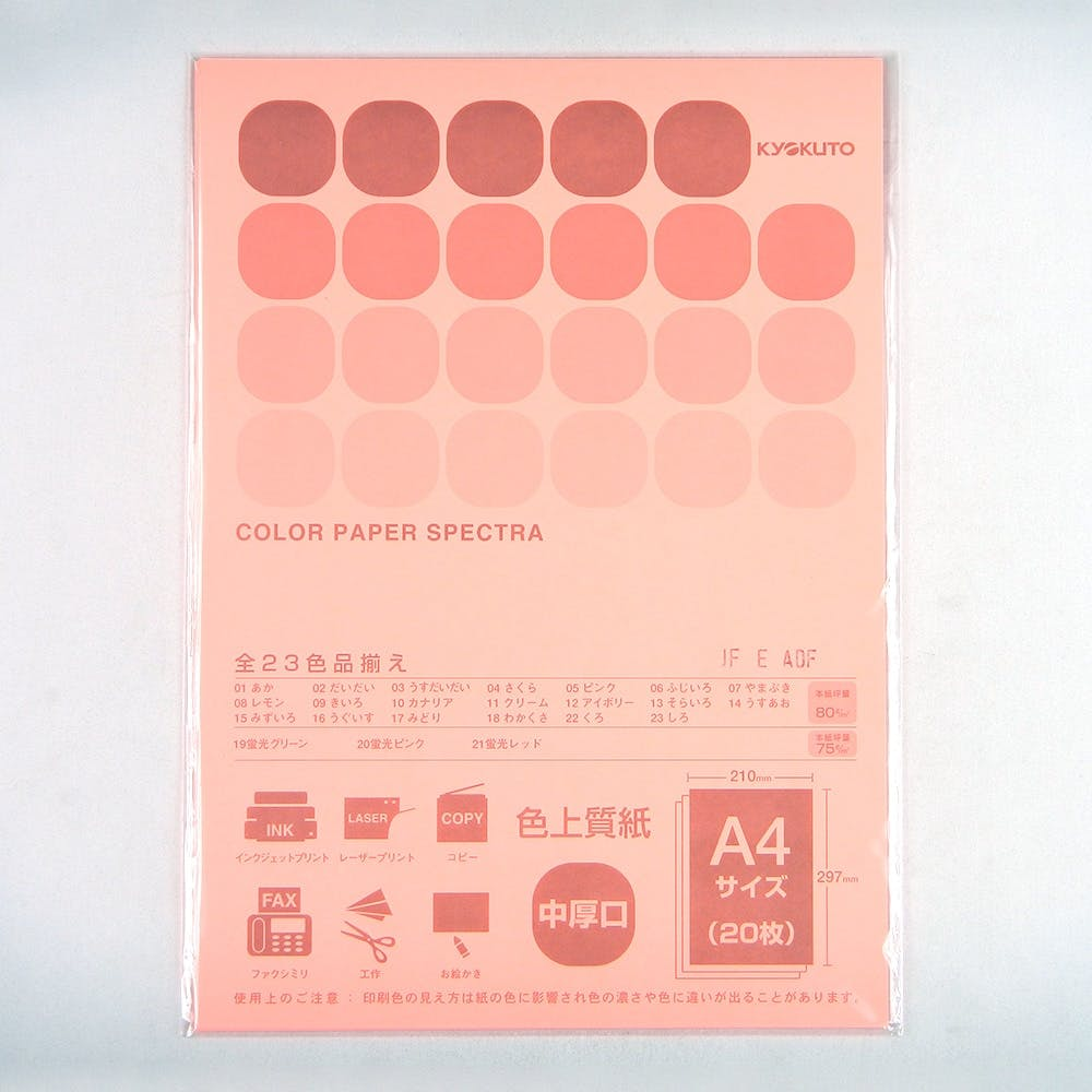A4 カラーペーパー20枚 蛍光ピンク, , product
