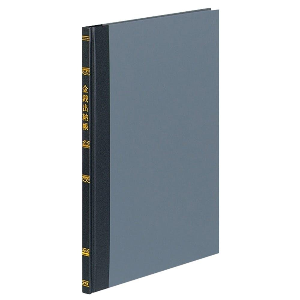 コクヨ B5帳簿100P 金銭出納 チ-101, , product
