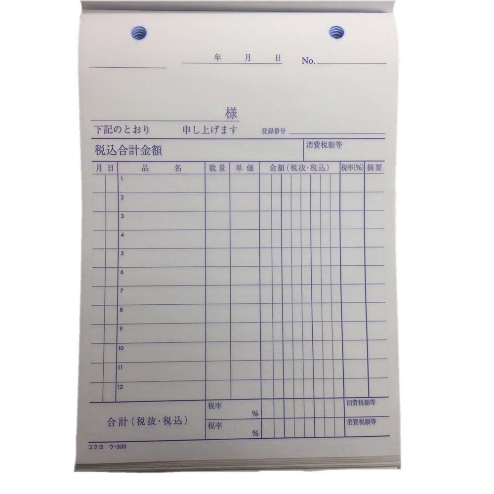 コクヨ 仕切書 ウ-330, , product