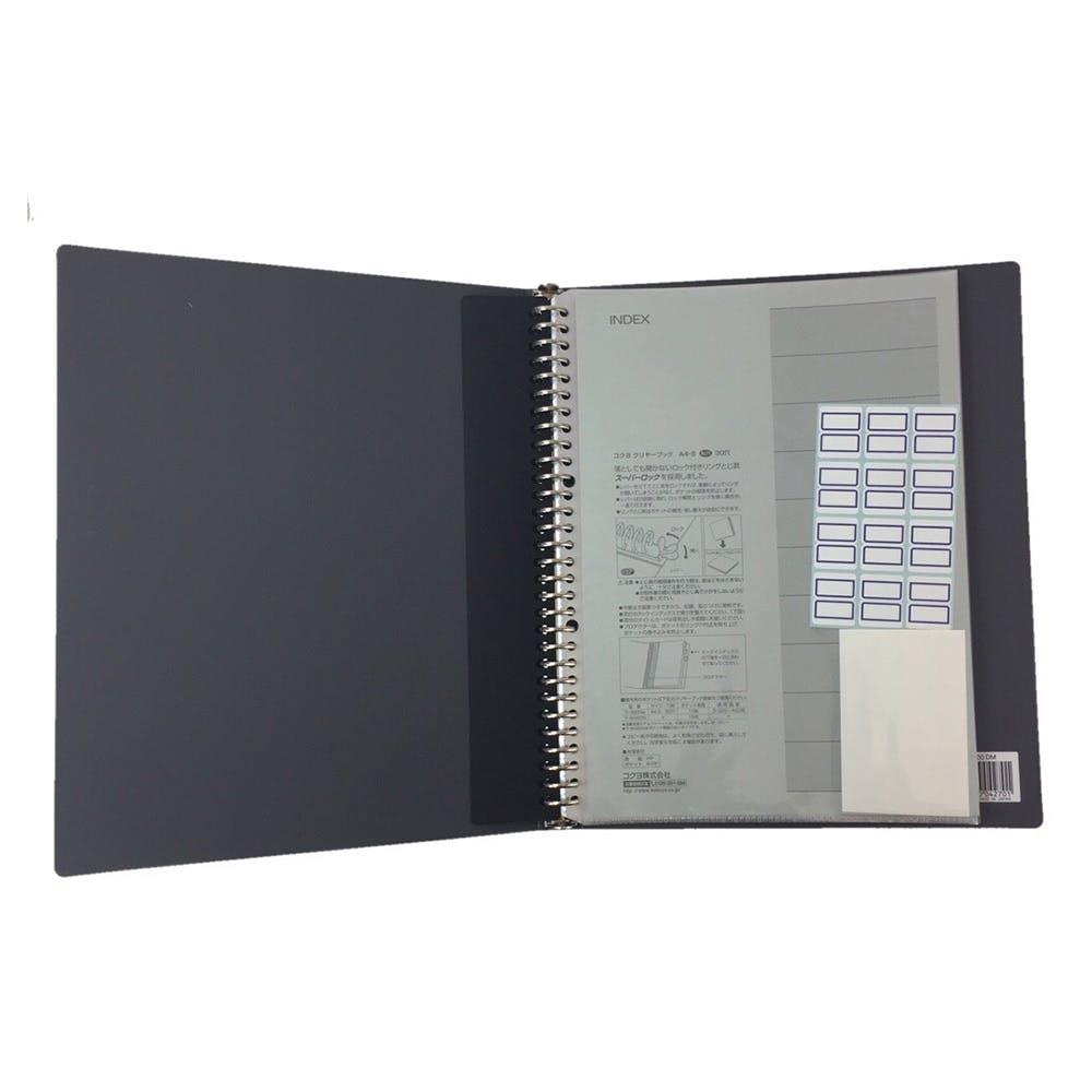 コクヨ クリヤーブック A4-S 30穴 ラ-320, , product