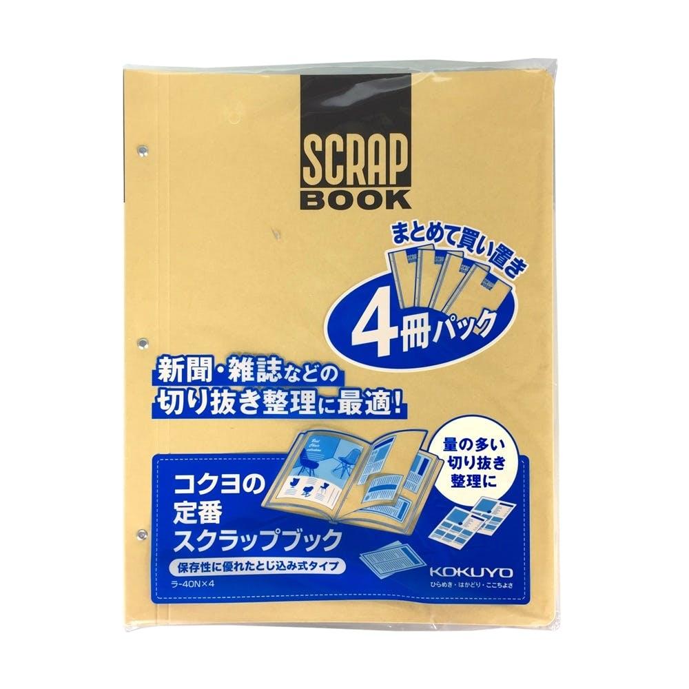 コクヨ スクラップブック A4 4冊パック, , product