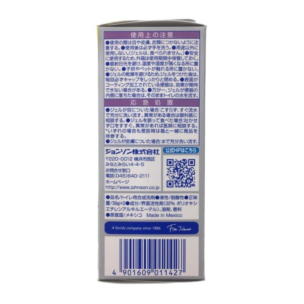 ジョンソン スクラビングバブル トイレスタンプ 消臭成分IN クリアジャスミン つけかえ用2本パック, , product