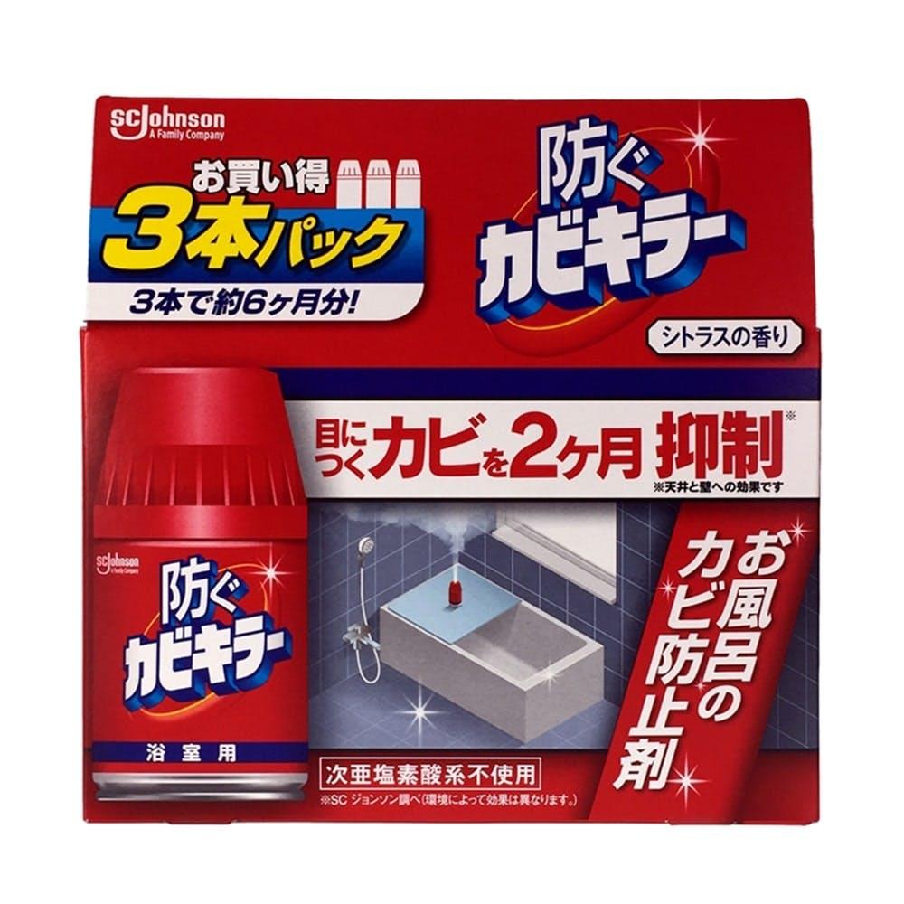 ジョンソン 防ぐカビキラー シトラスの香り 105ml×3個パック, , product