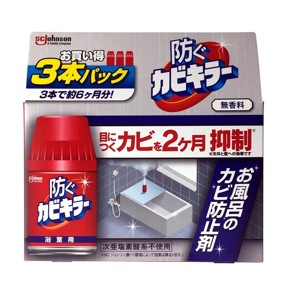 ジョンソン 防ぐカビキラー 無香料 105ml×3個パック, , product