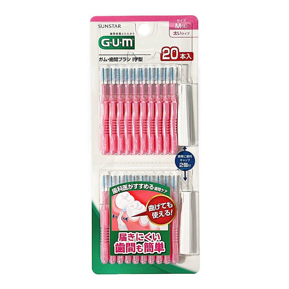 サンスター ガム・歯間ブラシ1字型 M 20本, , product