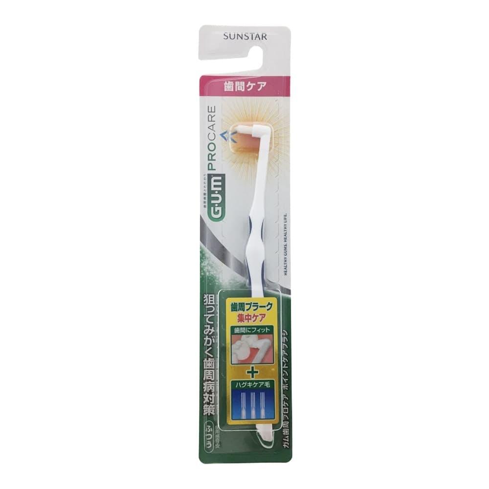 サンスター ガム歯周プロケア ポイントケアブラシ ふつう, , product